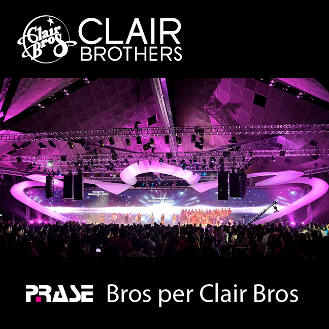 clairbrothers